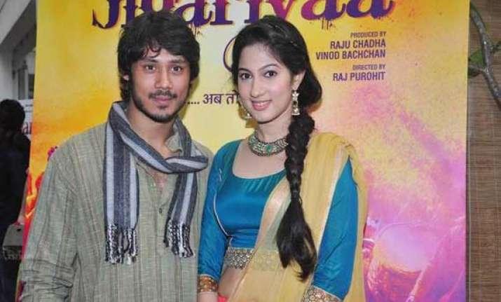 jigariyaa movie review a true splashy colourful love story