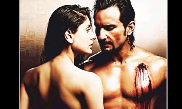 kareena wants her topless shot axed from qurbaan