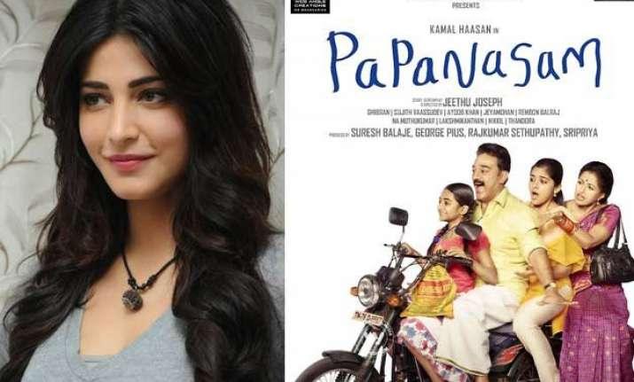 shruti haasan to host special screening of papanasam