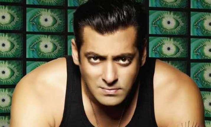 will salman khan marry in 2015