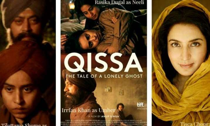 qissa movie review a mystifying and satisfying masterpiece