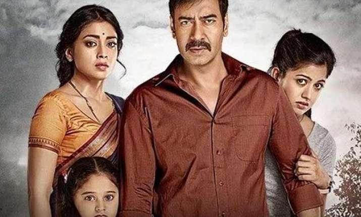 ajay devgn s drishyam trailer goes viral crosses 1.5 mn
