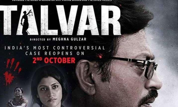 irrfan khan starrer earns rs 3 crore on release day
