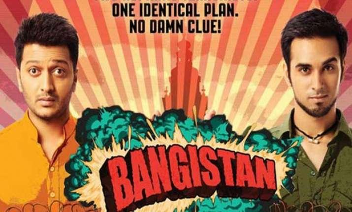 bangistan producer shocked at film s ban in pakistan