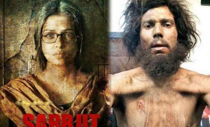 amit shah nitin gadkari unveil sarbjit movie poster see pics