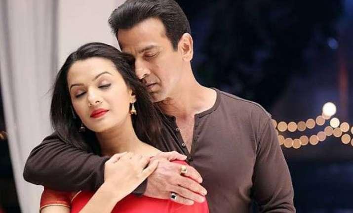 itna karo na mujhe pyaar neil ragini dance at their sangeet