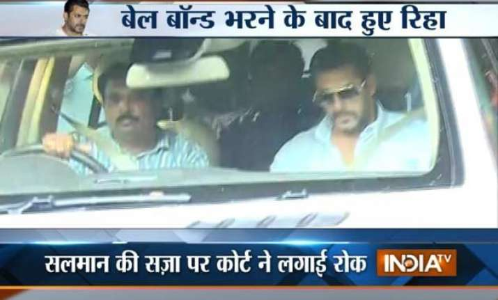 live salman leaves sessions court after furnishing bail bond