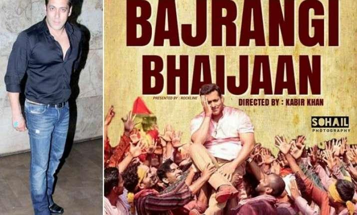 bajrangi bhaijaan screening entire khan family cheers for