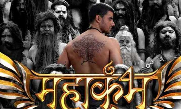 indian tv show mahakumbh... promoted at times square