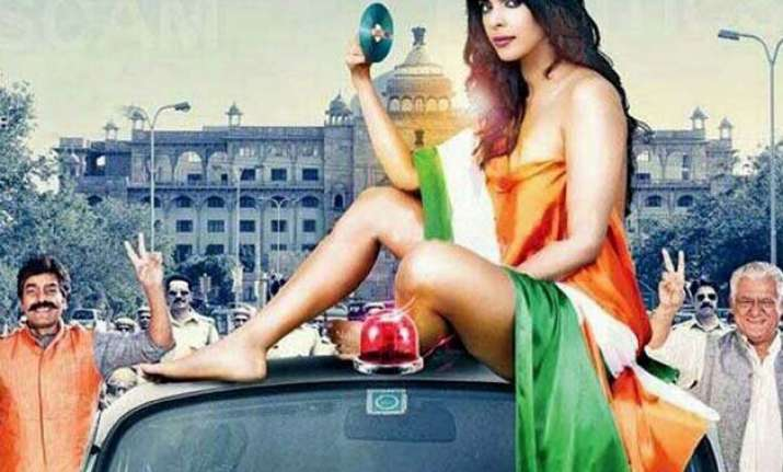 mallika sherawat s dirty politics banned in patna