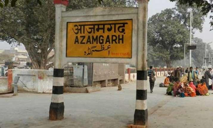 film on azamgarh to correct its distorted image