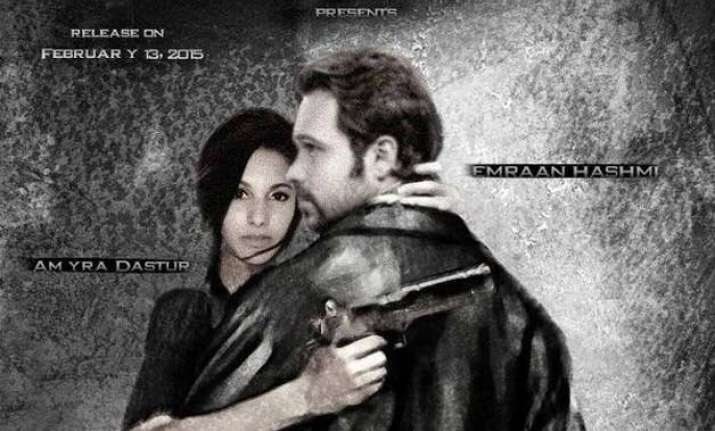mr x movie review give it a royal miss