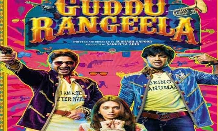 guddu rangeela movie review a comic caper that suddenly