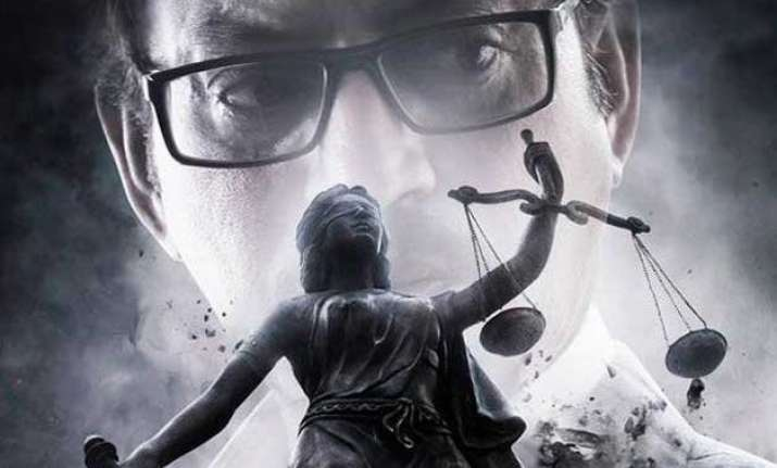 first poster of talvar out story based on aarushi murder