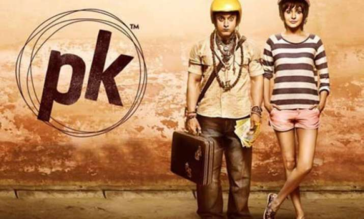 pk team decides not to hike the ticket price