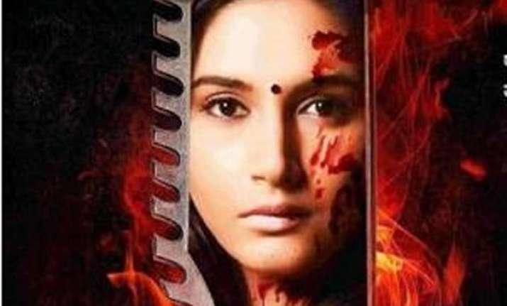 kavita radheshyam s role in amma inspired by barkha dutt