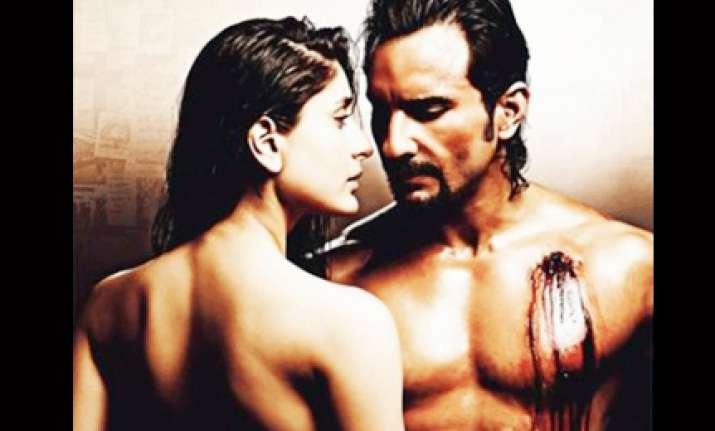 kareena outkisses mallika sherawat in number of kisses in