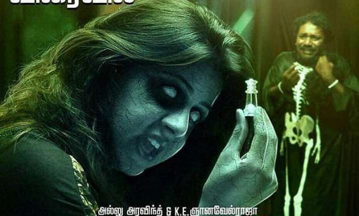 darling movie review a crowd pleasing tale of horror