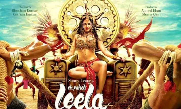ek paheli leela movie review read here indiatv news bollywood