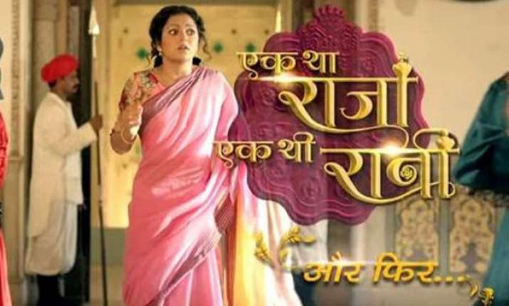 zee tv s period drama ek tha raja ek thi rani launches with