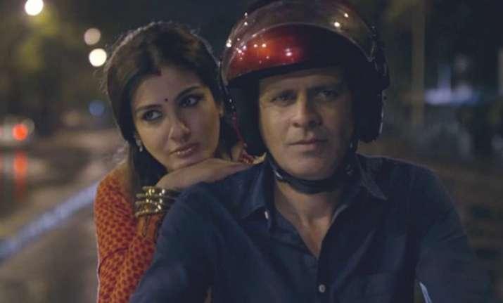 watch manoj bajpayee and raveena tandon s short film
