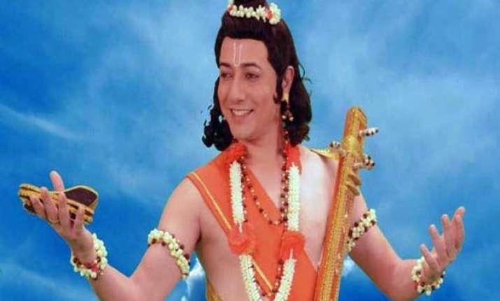 mantra to play narad muni in narayan narayan...