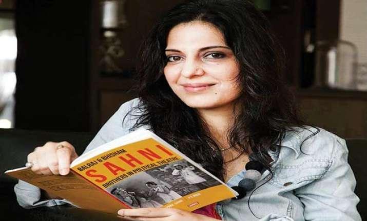 piku writer juhi chaturvedi to mentor emerging writers