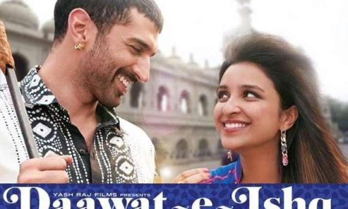 hindi full movie daawat e ishq