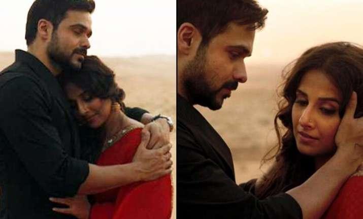 hamari adhuri kahani trailer out impresses b town watch