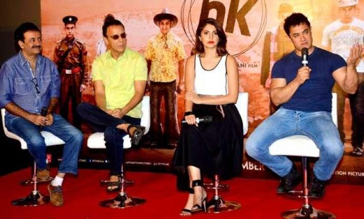 aamir plans special screening of pk for sanjay dutt