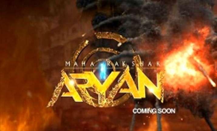 superhero series maharakshak aryan launched with fanfare