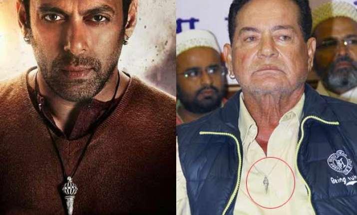 salman khan s father salim khan promotes bajrangi bhaijaan