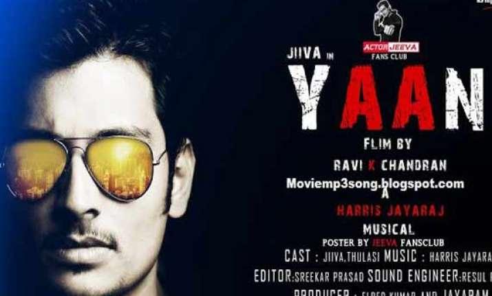international stunt coordinator on board for yaan