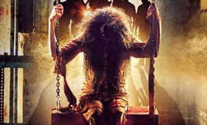 is vikram bhatt s horror story scary enough watch trailer