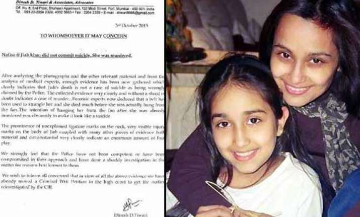 jiah khan suicide case belt used to murder jiah confirms