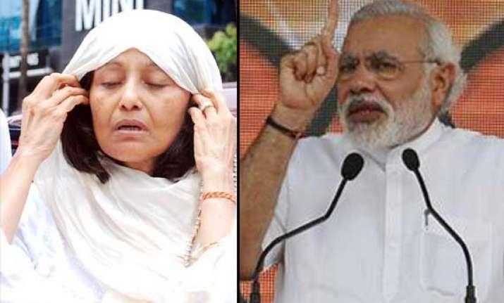 jiah khan suicide case rabia khan seeks narendra modi s