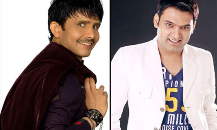 kamaal r khan takes u turn says he loves comedian kapil