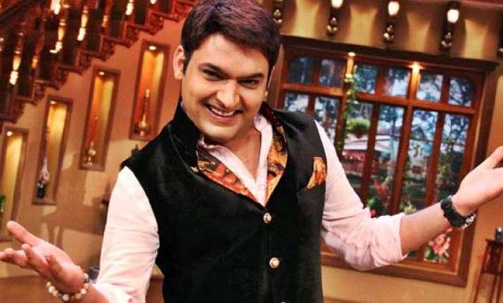 kapil sharma debuts with yash raj films bank chor see pics