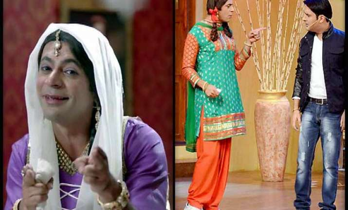 kapil sharma wishes best for sunil grover s new comedy