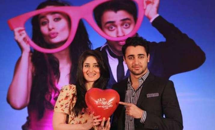 kareena and i look great together imran khan