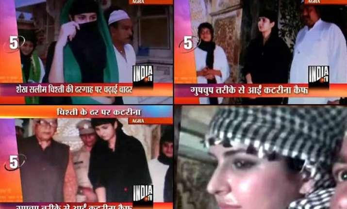 katrina offers prayers at fatehpur sikri dargah