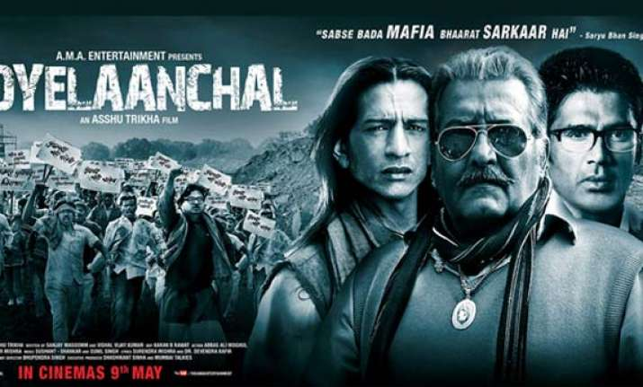 koyelaanchal movie review tumultuous turbulent drama of the