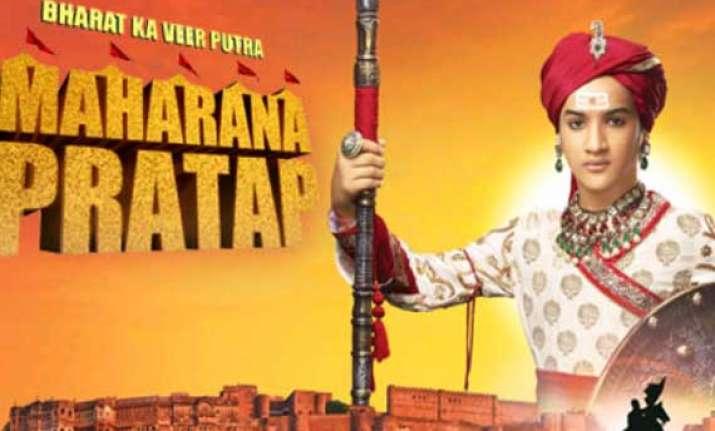 maharana pratap extended to a one hour show
