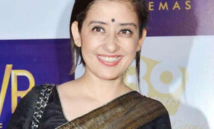 manisha koirala says no to small roles