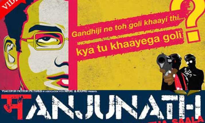 manjunath movie review a hard hitting tale of an unsung hero