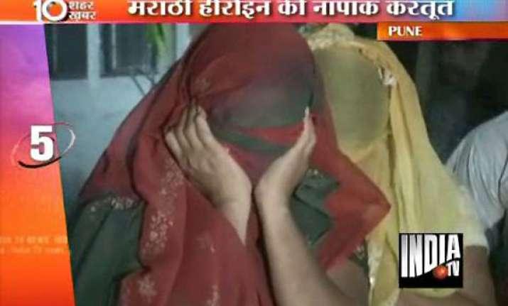 marathi actress among three caught in pune sex racket