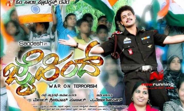marathi film on 26/11 hello jai hind released