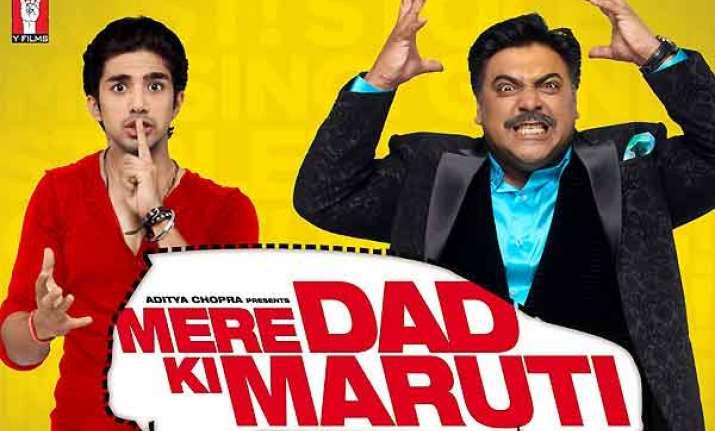 mere dad ki maruti trailer to release with jab tak hai jaan