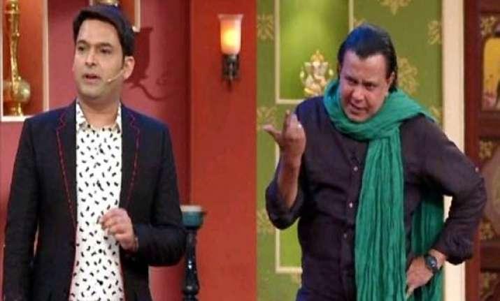 mithun chakraborty subhash ghai promote kaanchi on comedy