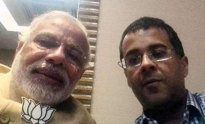 narendra modi posts selfie with chetan bhagat